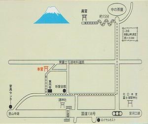 新屋山神社 奥宮地図