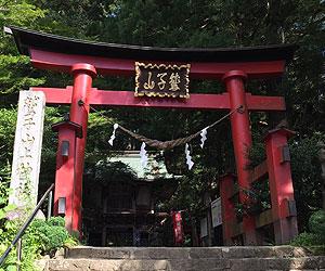 鷲子山上神社 鳥居