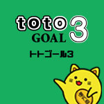 totoGOAL3