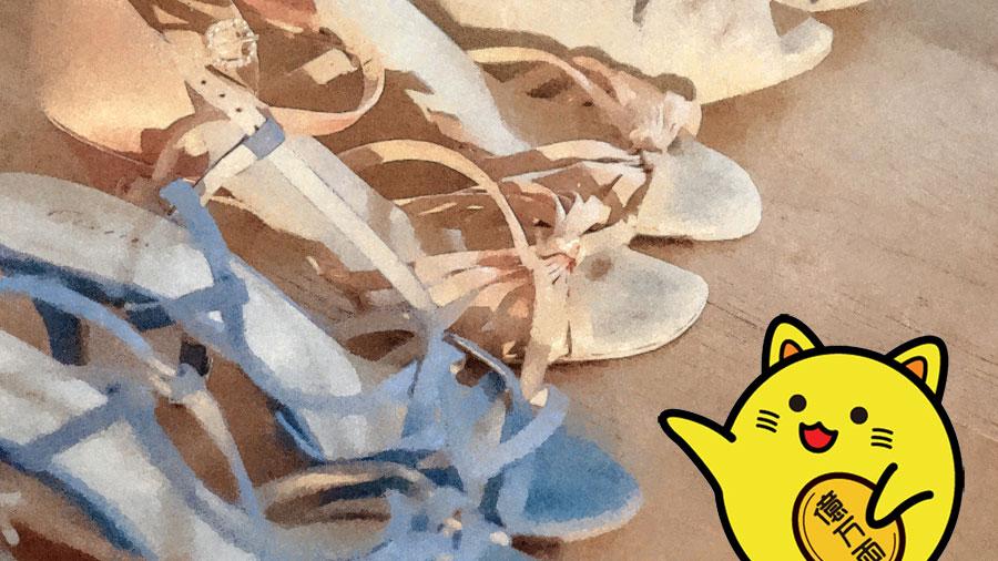 玄関 風水 靴