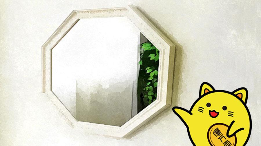玄関 風水 鏡