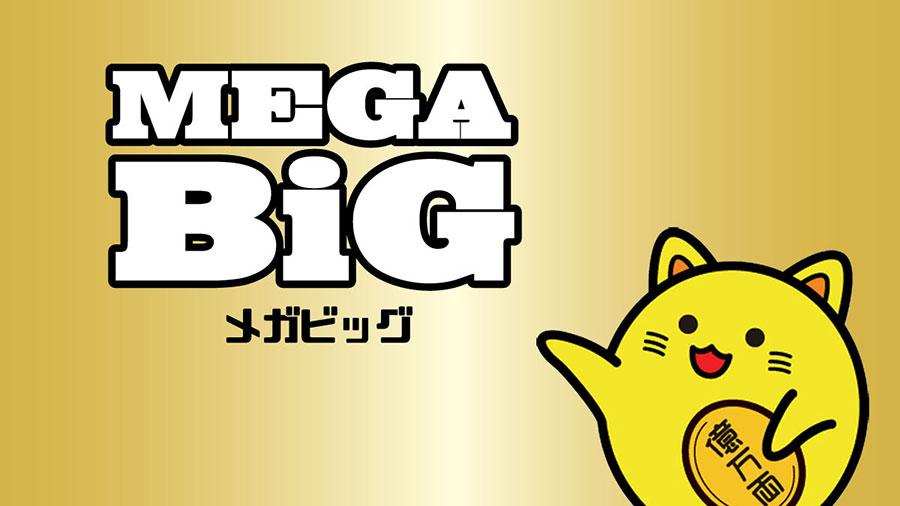 MEGA BIG